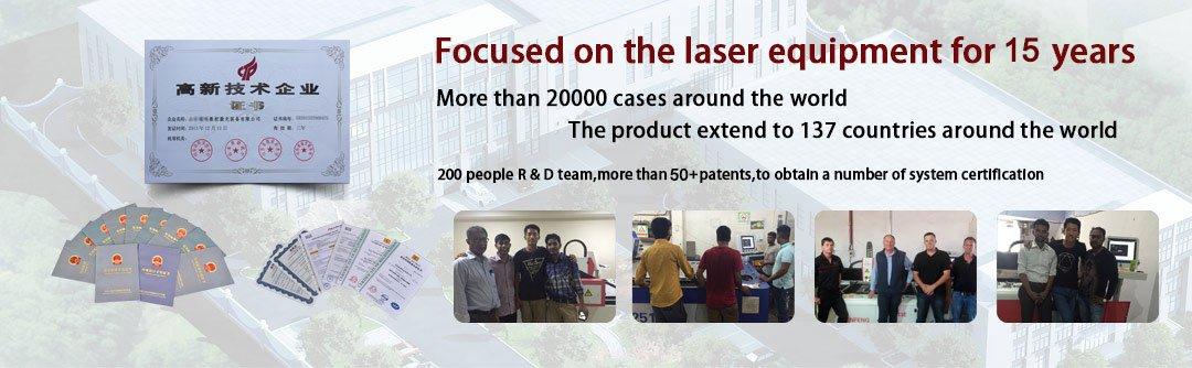Fiber Laser Cutting Machine Builder - LEIMING LASER